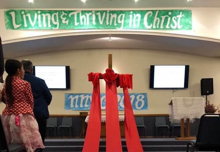 Trusting in the work of the Holy Spirit, Uniting Church Australia
