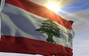 Keep Praying for Lebanon, Uniting Church Australia